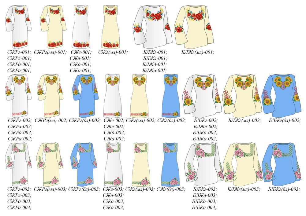 Заготовки блузки вышивка бисером
