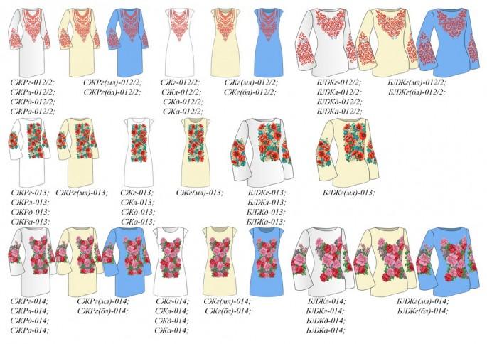 Вышитые блузки бисером