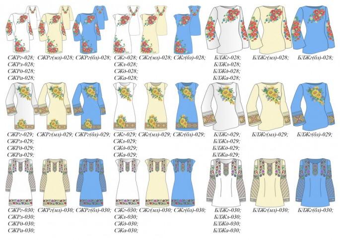 Блузки с бисером купить
