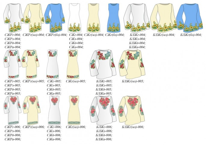 Платье под блузку купить